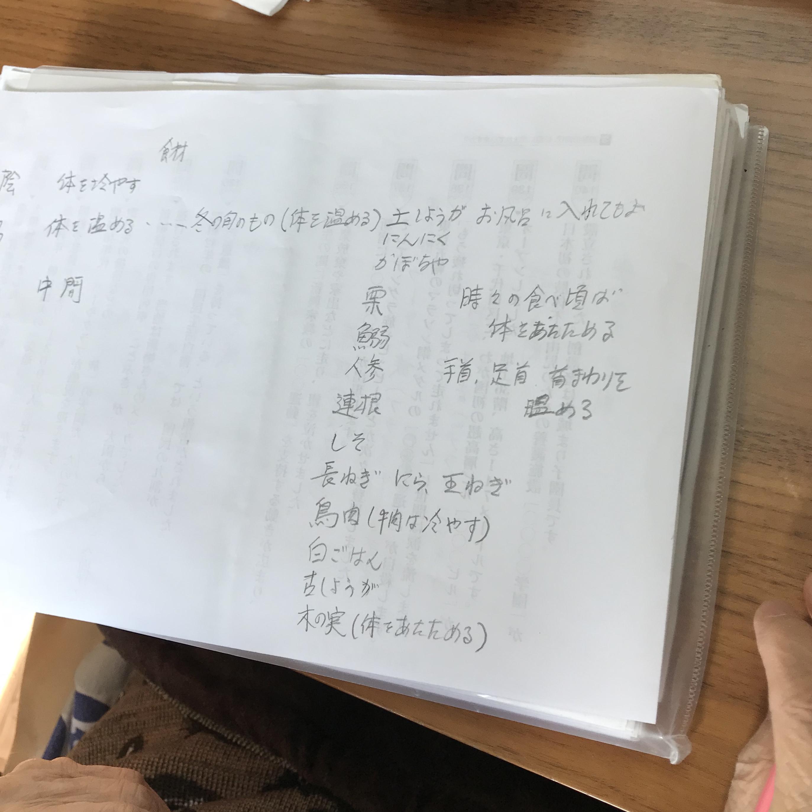 A002C092-FFD5-454D-8BCC-13CD1EC9B55E